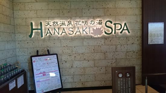 Hanasaki Spa