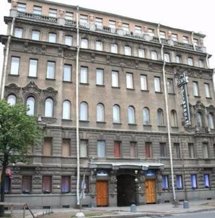 Hotel Neva - TEMPORARILY CLOSED: Гостиница Нева