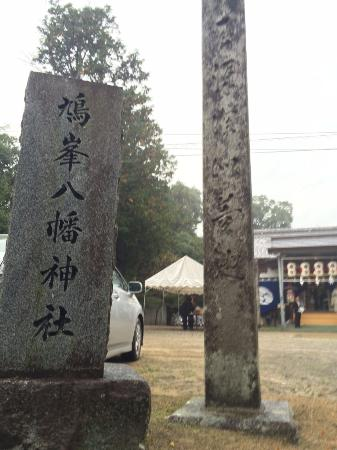 Hatominehachiman Shrine
