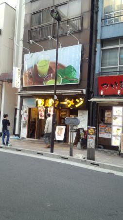 Yaro Ramen Kanda Main shop