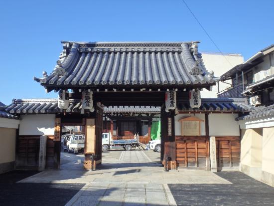 Jotokuji Temple - Yotsugi Jizo