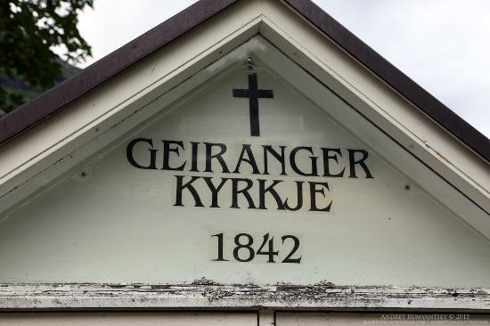 Geiranger Kyrkje