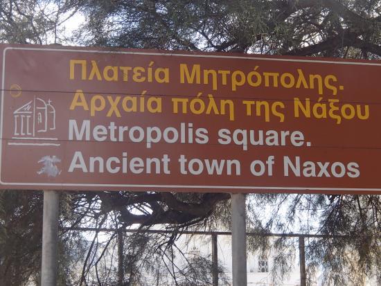 Naxos Town, Greece: Ancient Town of Naxos