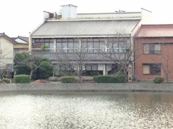 Kitchen Kotobuki : 九華公園より見て
