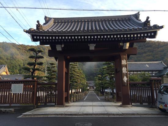 Zuiryo-ji Temple