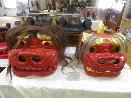 Shishi Museum