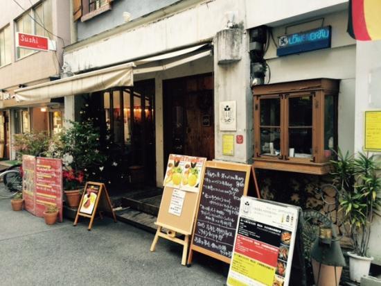 Gasthaus 44: お店入口