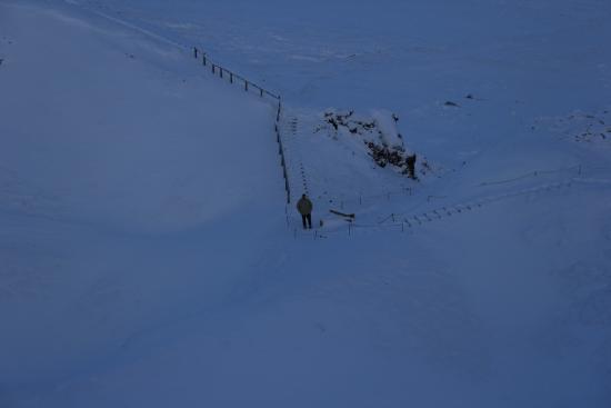 Bifrost, أيسلندا: Immer mit der Ruhe hinaufsteigen