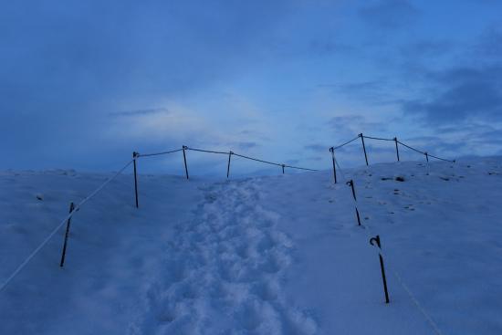 Bifrost, أيسلندا: Auf geht's