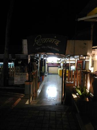 Shivananda Veg Restaurant