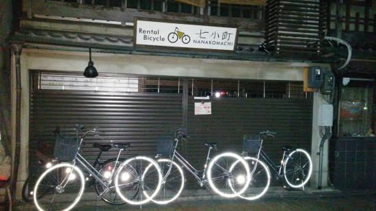 Rental Bicycle Nanakomachi