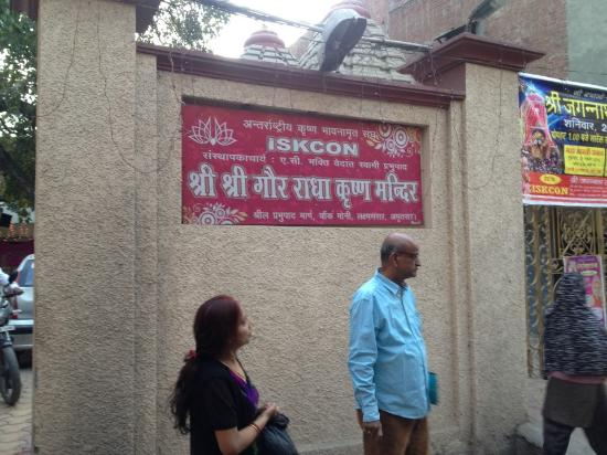 ISKCON Amritsar: Temple Entrance