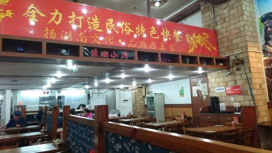 Jia Xiang XiaoChu (JiangHe Mansion)