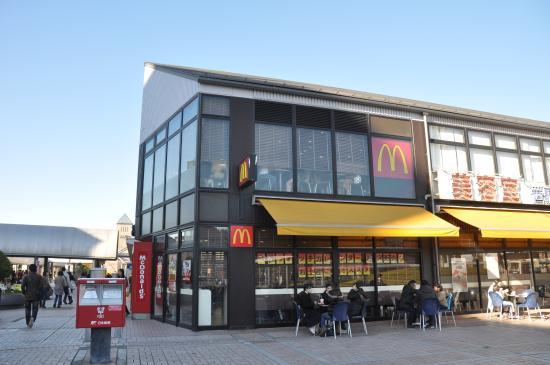 McDonald's Minami-Osawa Ekimae