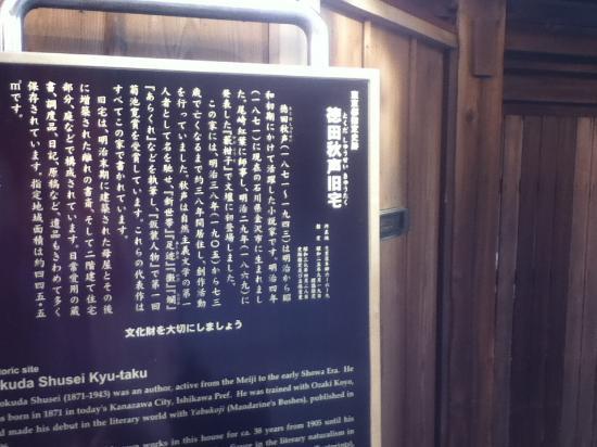 Tokuda Shusei Kyutaku