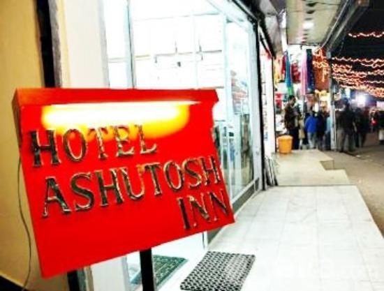 Ashutosh Inn: aa