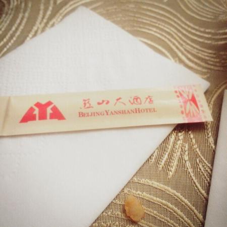 Beijing Yanshan Hotel: 2층에서 식사도 가능합니다.
