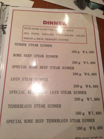 9f4e28beeedd menu - Picture of Steakland Kobe
