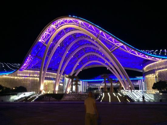 Sanya, China: Подсветка очень красивая