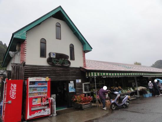 Michi-no-Eki Nagara