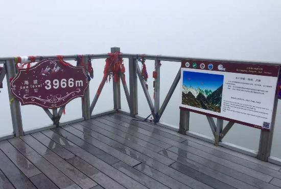 Cangshan Mountain: 3966 meter from sea level