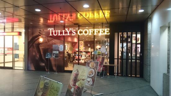 Tully's Coffee Nishi Shinjuku Ekimae