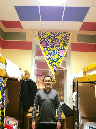 Landmark Hostel Arbat: our shared room