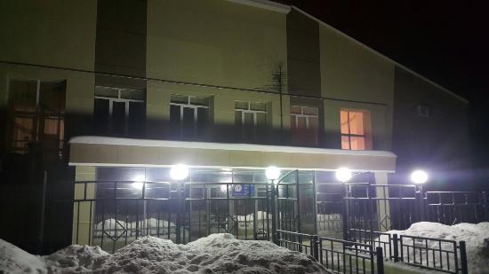 Соликамск, Россия: Пингвин