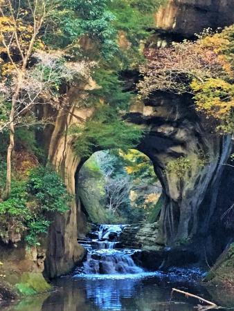 Kimitsu, Japón: 濃溝の滝
