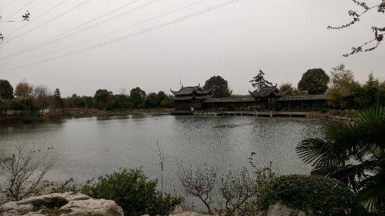 Tongling, China: 永泉农庄