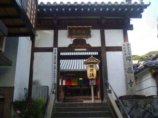 Entoku-ji Temple