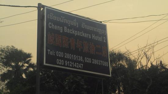 Cheng Backpackers Hotel II
