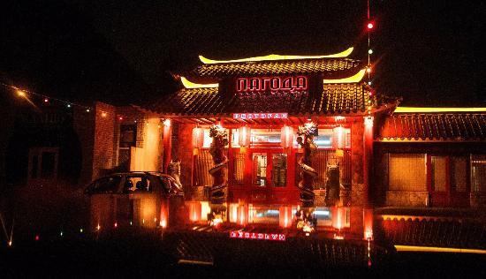 Корейский ресторан Пагода