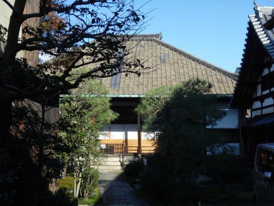 Issaikyozan Kongo-ji Temple
