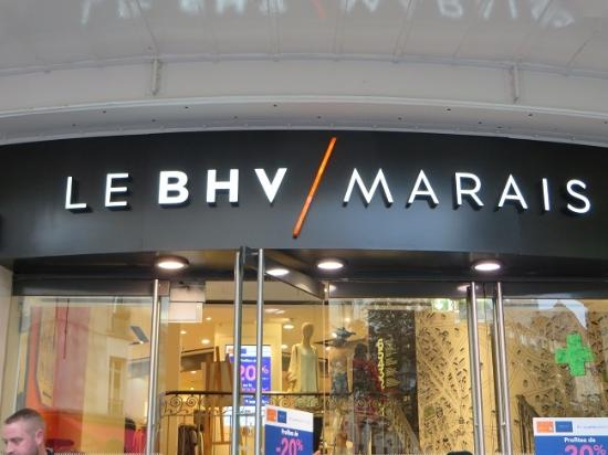 bhv picture of le bhv marais paris tripadvisor. Black Bedroom Furniture Sets. Home Design Ideas