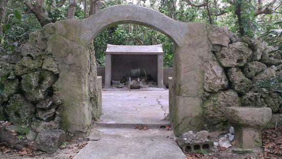 Asukuon Shrine