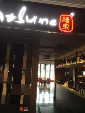 Hatsune Japanese Restaurant (Star Live)
