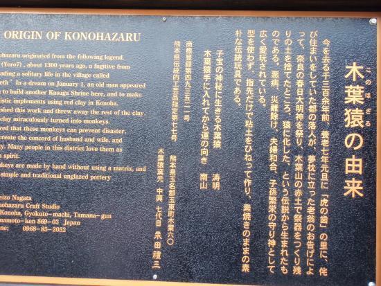 Konohazaru Kamamoto