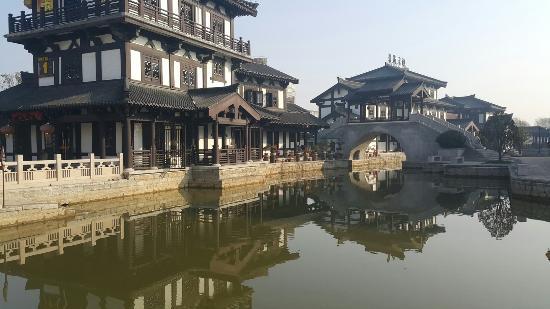 Suqian, China: 20151208_093634_large.jpg
