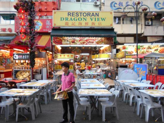 Restoran Dragon View: View of restaurant entrance