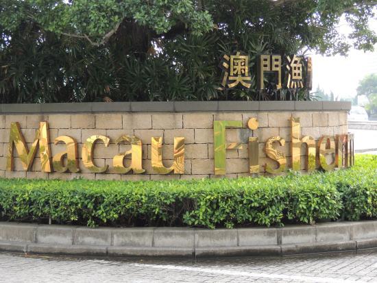 Makao Bölgesi, Çin: Макао