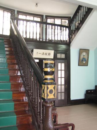 Sun Yat-sen Memorial House: 美しい階段