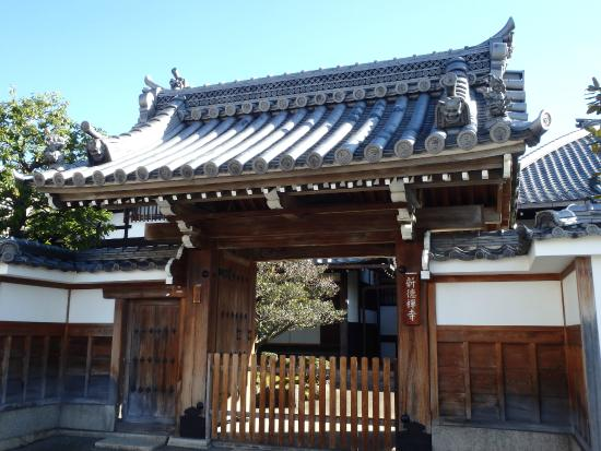 Shintokuji Temple