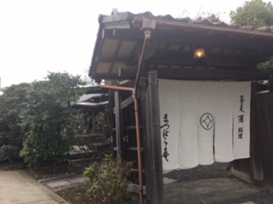 Kamakuramatsubaraan: 外観