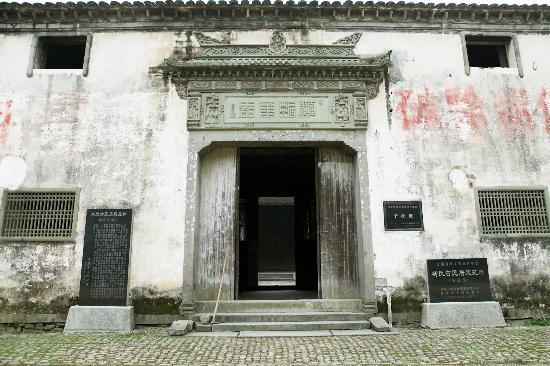 Zhuji, Trung Quốc: Qian Zhu Wu Main Entrance
