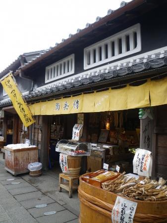 Tsukemono Denbe
