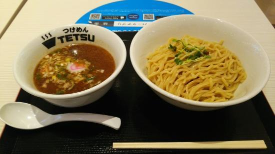Tsukemen Tetsu Lalaport Shimmisato