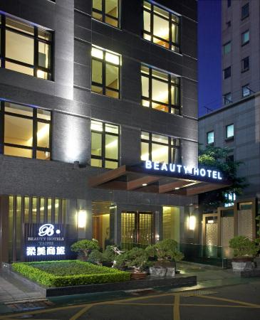 Beauty Hotels Taipei - Roumei Boutique