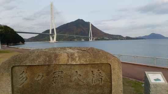 Префектура Хиросима, Япония: 多々羅大橋
