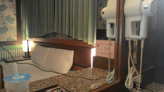 Chiao Yuan Hotel: TA_IMG_20151209_184732_large.jpg